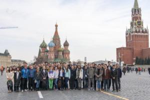 IPT 2018 - Excursions