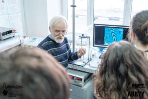 IPT 2018 - Lab visits